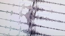 زلزال يضرب البحر المتوسط