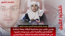 اليوم: وقفة تضامنية لصحافيي الداخل الفلسطيني مع زميلهم القيق
