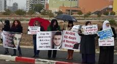 العشرات في وقفة تضامن مع الأسير القيق أمام مشفى العفولة