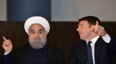 الفاتيكان: حسن روحاني يلتقي بالبابا فرنسيس