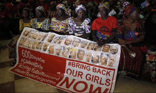 الكاميرون: مقتل 32 بهجوم إرهابي لبوكو حرام