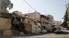 حيفا: استعدادات لورشة ضمان حقوق السكن للمجتمع العربي