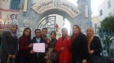 صحفيو تونس يوجهون رسالة دعم وتأييد للأسير القيق