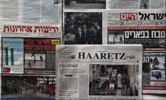 الإعلام الإسرائيلي: سقوط إمبراطوريات وصعود ممالك اليمين