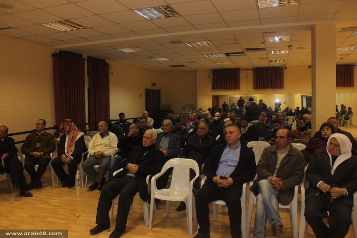 سخنين: اللجنة الشعبية تعقد ندوة حول مكانة الأرض والهوية