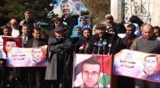 غزة: وقفة تضامنية مع الأسير القيق