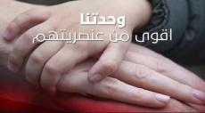 نشاطات في 35 دولة لإحياء يوم دعم حقوق الفلسطينيين في الداخل