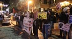 حيفا: وقفة تضامنية مع القيق احتجاجًا على مواصلة اعتقاله