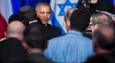 أوباما: كلنا يهود