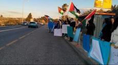 كوكب: الشباب الوطني يتظاهر نصرة للأسير القيق