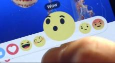 """""""فيسبوك"""" توفر ميزة """"ردود الفعل"""" لجميع مستخدميها"""