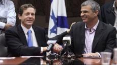 """استطلاع: تراجع شعبية """"المعسكر الصهيوني"""" وانهيار حزب كحلون"""