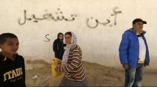 القصرين: هل هي انتفاضة مهمشين جديدة في تونس؟