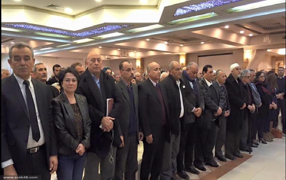 شفاعمرو: إحياء اليوم العالمي للتضامن مع الفلسطينيين في الداخل