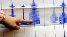 زلزال بقوة 7.3 يضرب شرق روسيا