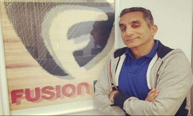 باسم يوسف قريبًا عبر قناة فيوجن