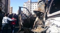 موغيريني: انفجار دمشق هدفه تعطيل محادثات السلام السورية