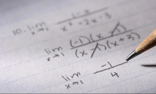 وزارة التربية والتعليم تنشر مواعيد امتحانات بجروت صيف 2016