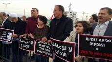 العفولة: وقفة احتجاجية قبالة المشفى نصرة للقيق