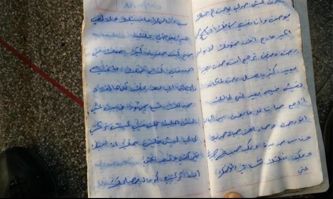 إلى باسل.. قصة حب أغرقتها الحرب على شواطئ تركيا