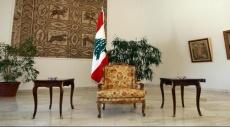تقدير موقف: لبنان في زمن المبادرات