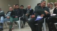 إستراتيجيات بديلة لحل أزمة السكن للعرب في حيفا
