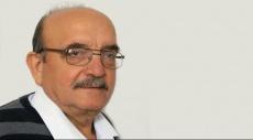 التجمع ينعى الشخصية الوطنية جريس سعد خوري