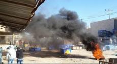 قباطية: مواجهات بين المواطنين وقوات الاحتلال تسفر عن إصابات