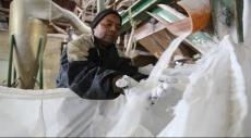 شركة أملاح الضفة الغربية: مصنع فلسطيني رغم معيقات إسرائيل