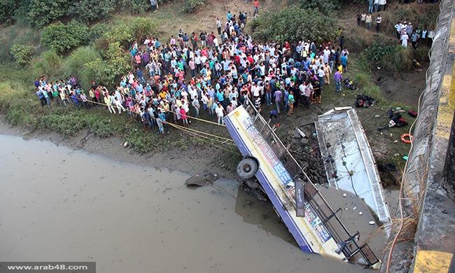 الهند: مصرع 41 هنديا في سقوط حافلة عن جسر