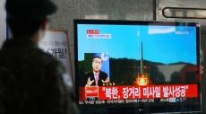 كوريا الشمالية تقول أنها ستواصل إطلاق الأقمار الصناعية