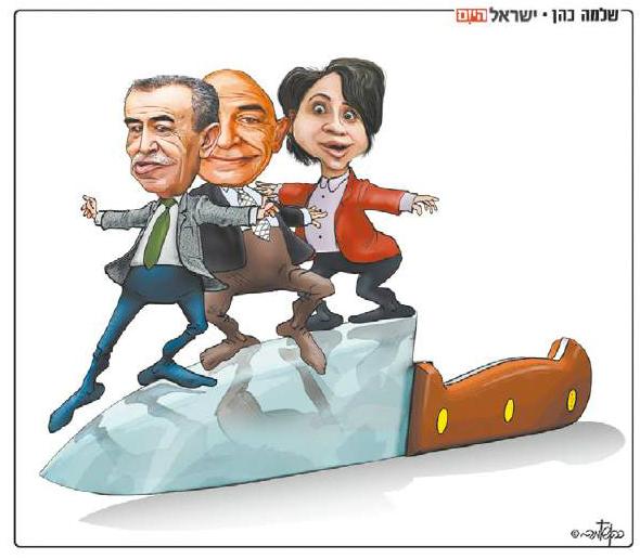 كاريكاتير في 'يسرائيل هيوم'، اليوم الأحد