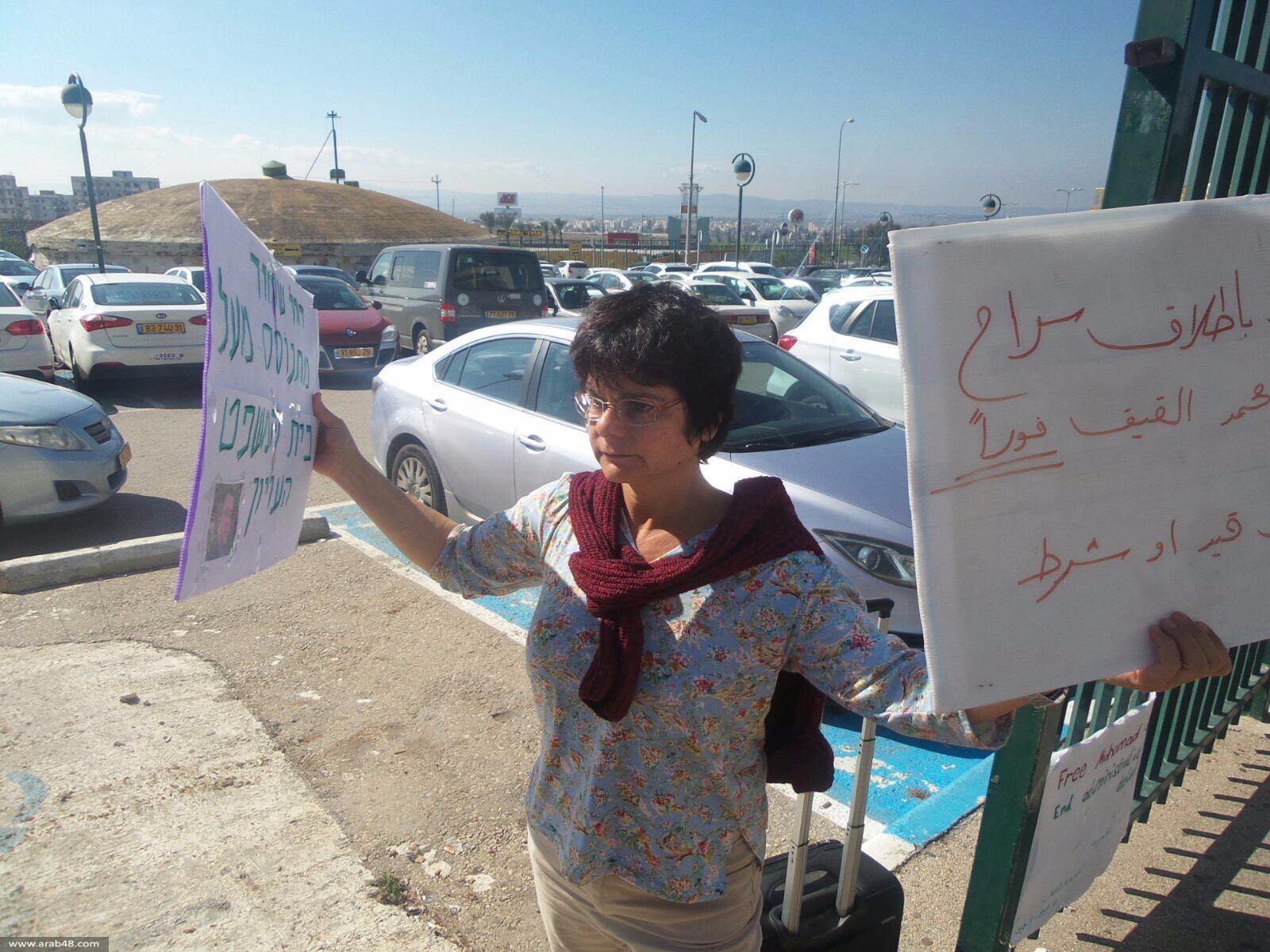 اعتداءات واعتقال متضامنين مع القيق في العفولة
