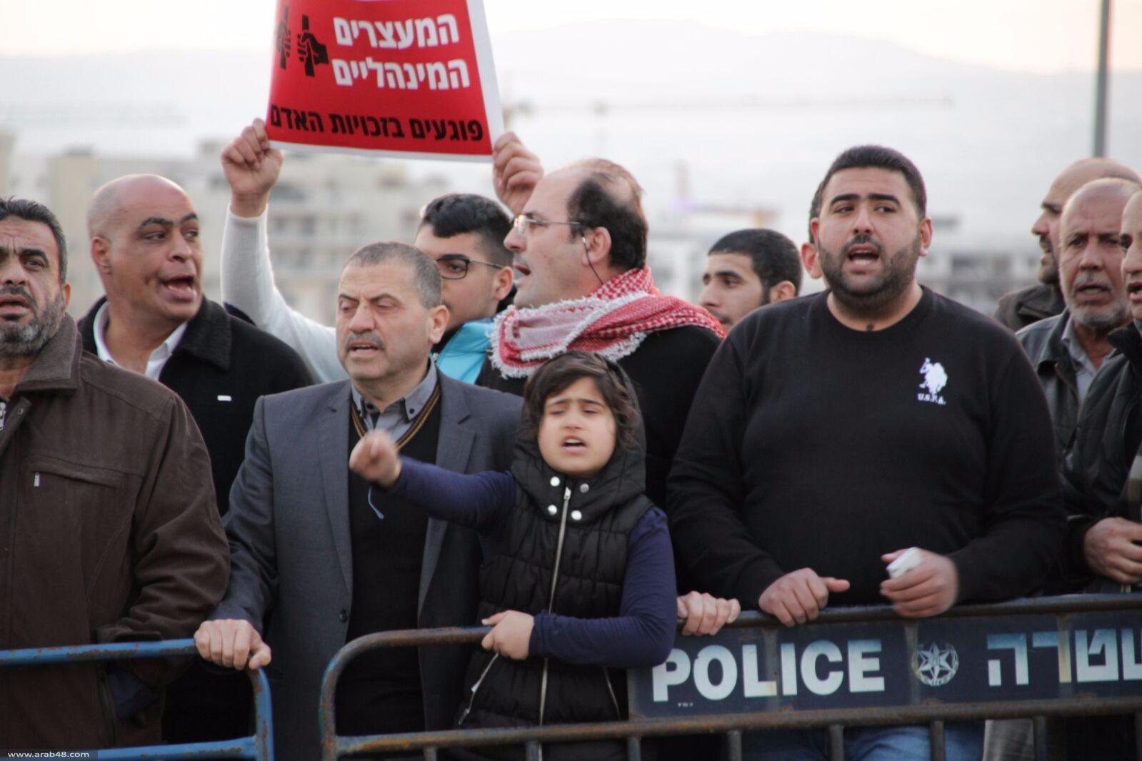 نصرة للقيق: المئات يتظاهرون أمام مشفى العفولة