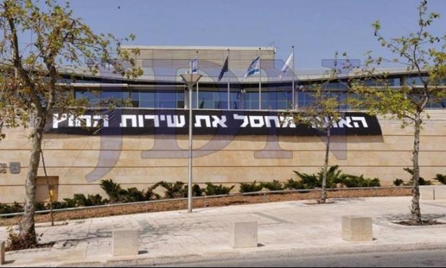 رئيس لجنة الموظفين: وزارة الخارجية الإسرائيلية بحالة انهيار