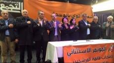 لجنة الحريات: لا لتجريم العمل السياسي والإنساني والأهلي