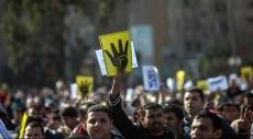 مصر: انقسامات تمزق الإخوان المسلمين
