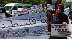 يعالون: لن نقبل دعم تركيا لحركة حماس