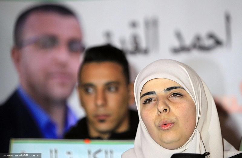 مؤتمر صحافي لعائلة القيق: ابننا بوضع حرج ونناشد التدخل العاجل