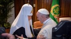 البابا فرنسيس والبطريك كيريل في إعلان تاريخي مشترك