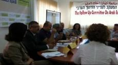 مبادرة لخلق المكمل والبديل في موضوع المدنيات