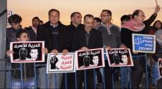 تضامنوا مع القيق: تسريح المعتقلين وإبعادهم عن مشفى العفولة