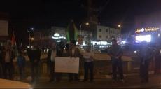 عرابة: العشرات يتظاهرون نصرة للأسير القيق