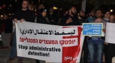 حيفا: تظاهرة غاضبة نصرة للقيق