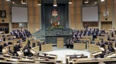 الأردن: مجلس النواب يخفق بمناقشة صفقة استيراد الغاز الإسرائيلي
