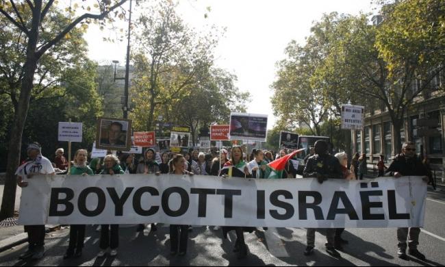 بريطانيا تمنع القطاع العام من مقاطعة الموردين الإسرائيليين