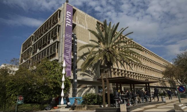 جامعة تل-أبيب: حظر الحديث بلغة الضاد على موظفة عربية