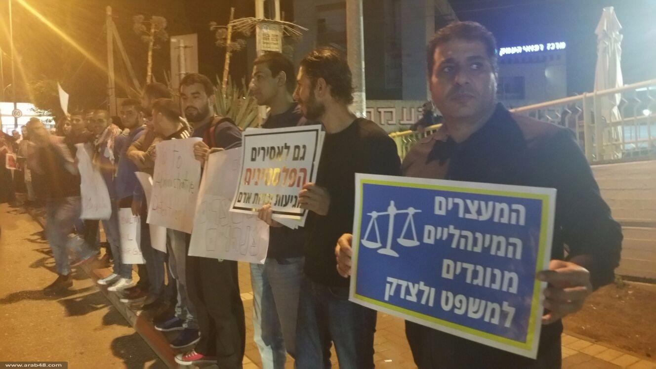 الشرطة تعتقل 3 متظاهرين أمام مستشفى العفولة