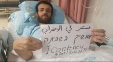 زوجة القيق: الصليب الأحمر أبلغنا بمنعنا من زيارة محمد