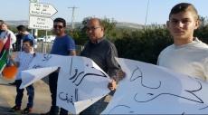 كفركنا: التجمع ينظم تظاهرة مناصرة للقيق